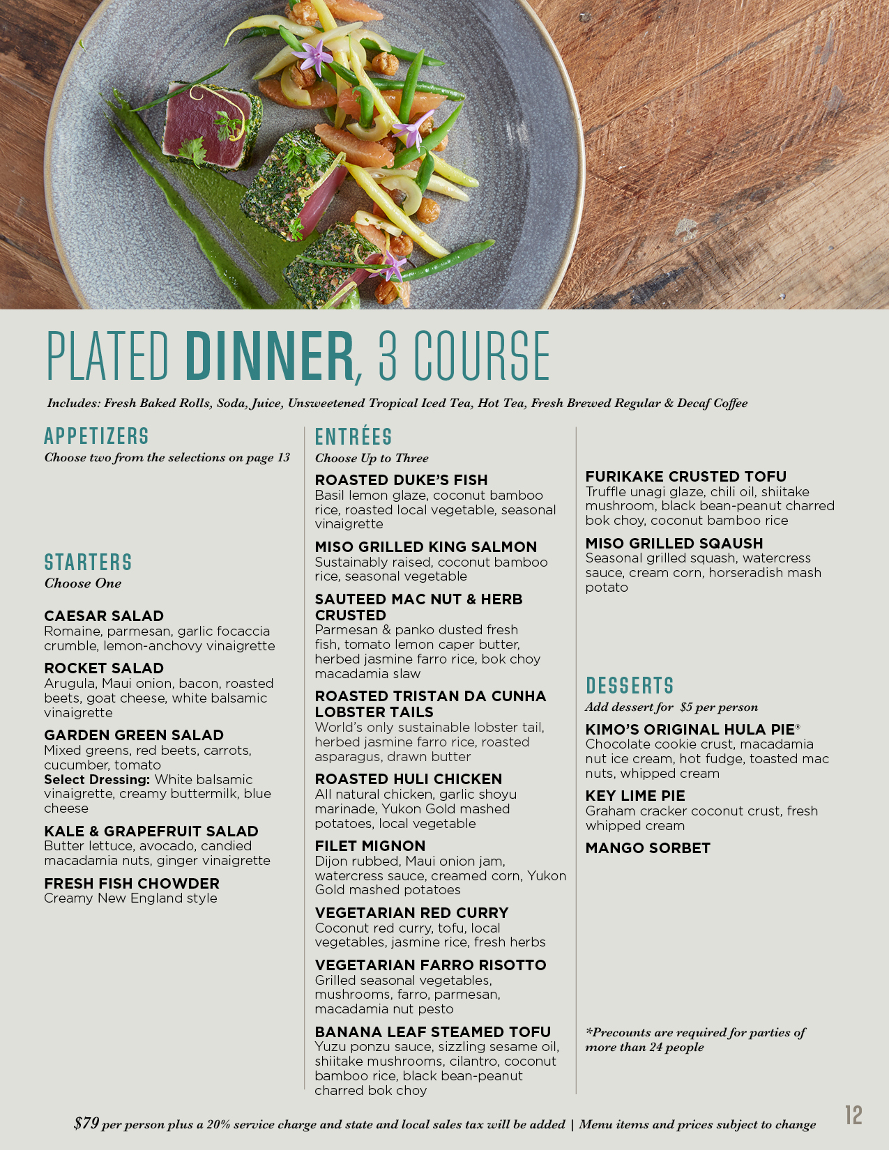 3 course plated dinner