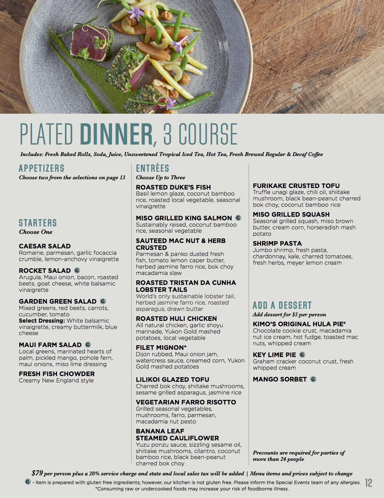 Wedding Plated Dinner 3 Course Menu